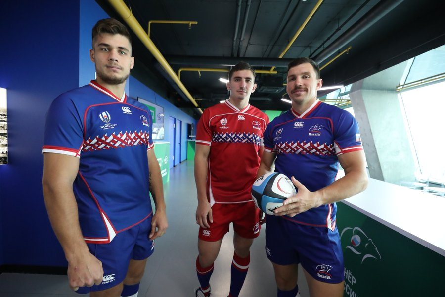 Camiseta Russia Rugby 2019