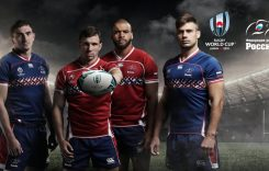 Rusia revela las camisetas de la Copa Mundial de Rugby 2019